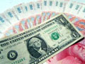 China Currency Converter - China Travel Depot