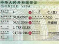 China Travel Visa - China Travel Depot